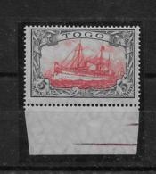 Sello De Togo Nº Michel 23-IA * Valor Catálogo 140.00€ - Colonia: Togo