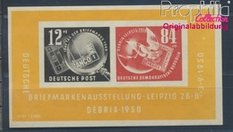 DDR Block7 (kompl.Ausg.) Postfrisch 1950 DEBRIA In Leipzig (8532466 - [6] Oost-Duitsland