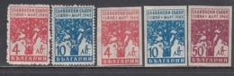 Bulgaria 1945 - Congres Panslave De Sofia, YT 435/36 Dent.+ 435/37 Non Dent., Neufs** - 1909-45 Kingdom