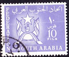 Jemen (Südarabische Föderation) - Wappen (MiNr: 4) 1965 - Gest Used Obl - Yemen