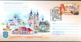 TH Belarus 2019 Slonim Arm CoA Church Cathedral Kosciol Original Stationery Cover Special Cancel SpC - Covers