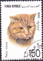 Jemen (Republik) - Katze (MiNr: 35) 1990 - Gest Used Obl - Yemen