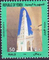 Jemen (Republik) - Al-Mohdhar-Minarett, Tarim (MiNr: 173) 1996 - Gest Used Obl - Yemen