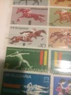 Bulgaria Sport Lancio Giavellotto  1 Valore - Autres - Europe