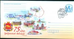 TH Belarus 2019 Grodno Region Arm CoA Castle Mir Lida Regular Stationery Cover Special Cancel SpC - Briefe U. Dokumente