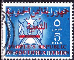 Jemen (Demokratische Volksrepublik Jemen) - Wappen Förderation Mit Aufdruck (MiNr: 15) 1968 - Gest Used Obl - Yemen