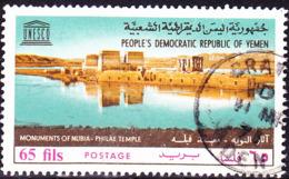 Jemen (Demokratische Volksrepublik Jemen) - Altägyptischer Tempel Von Philae (MiNr: 81) 1971 - Gest Used Obl - Yemen