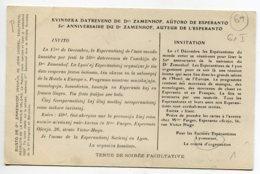 69 LYON Espéranto 1909 Invitation   Réunion Esperantistes  à L' Hotel De L'Europe  Le 15 Décembre 50 Em  D17 2019 - Lyon
