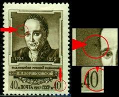 Russia 1957 Vladimir Borowikowsky,Ukrainian Painter,Mi.2035,MNH,Variety ERROR - 1923-1991 USSR
