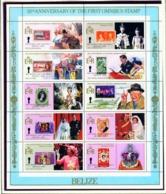 BELIZE  -  1985 Omnibus Issue Sheetlet Set Unmounted/Never Hinged Mint - Belize (1973-...)