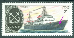 "1980 Academy Scientific Research Ship ""Aiu-Dag"",Russia,5012 I,MNH ERROR - 1923-1991 USSR"