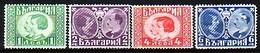 BULGARIA / BULGARIE - 1930 - Mariage Du Roi Boris - 4v** - Nuevos