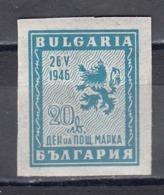 Bulgaria 1946 - Journee Du Timbre, YT 471, Neuf** - Neufs