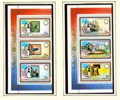 BELIZE  -  1986 Stockholmia Set Unmounted/Never Hinged Mint - Belize (1973-...)