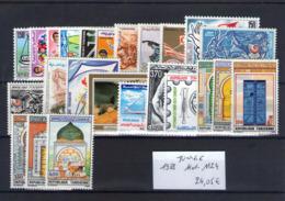 Tunisie. Année Complète 1988 - Tunisia (1956-...)