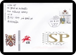 Portugal 2019 FDC 500 Anos Do Correio Post Services Poste Courrier Postman Facteur Postino Briefträger São Brás Alportel - Post