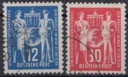 """MiNr. 243/4 """"Postgewerkschaft"""", Bedarfssatz - [6] Repubblica Democratica"""