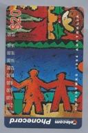 AU.- Telecom Phonecard $20. CHRISTMAS 1994. Australia. AUSTRALIË. 0061059796. - Natale