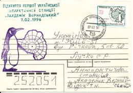 Ukraine Antarctica Cover Opening Of The First Ukrainian Antarctic Research Station Academiciam Vernadskiy 7-2-1996 Provi - Ukraine