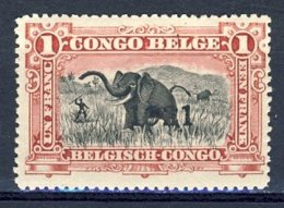 Belg.Kongo - Congo Belge Nr 60  Postfris Plakker - Neuf Charnière - MH - 1894-1923 Mols: Neufs
