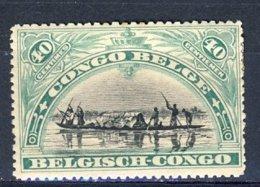 Belg.Kongo - Congo Belge Nr 58  Postfris Plakker - Neuf Charnière - MH - 1894-1923 Mols: Neufs