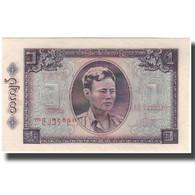Billet, Birmanie, 1 Kyat, KM:52, NEUF - Myanmar