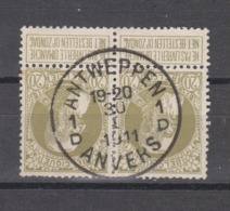 COB 75 En Paire Oblitération Centrale ANTWERPEN 1D - 1905 Grosse Barbe