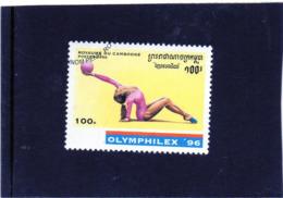1996 Cambogia - Olimpiadi Di Atlanta - Gimnasia