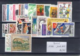 Tunisie. Année Complète 1984 - Tunisia (1956-...)