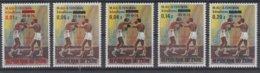 ZAIRE 1984 BOXING OVERPRINT MUHAMMAD ALI GEORGE FOREMAN - Boxing