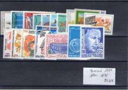 Tunisie. Année Complète 1991 - Tunisia (1956-...)