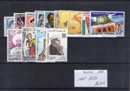 Tunisie. Année Complète 1989 - Tunisia (1956-...)