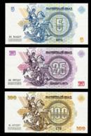 * Novorossia Novorossiya 5 25 100 Settlement Marks ( Rubles ) 2014 ! UNC ! Original ! RARITY ! - Ucraina