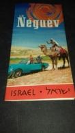 Dépliant Touristique Sur Le Neguev Israël (24 Pages) - Tourism Brochures