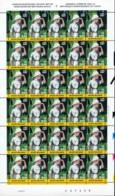 Tintin, Feuille De 30 Du 3048 - Impression 6 XII 01, Faciale €12.60 - Cat €33.00 - Bandes Dessinées
