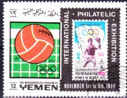 Jemen (Königreich Jemen) - Briefmarkenausstellung EFIMEX '68, Mexiko (MiNr: 627) 1968 - Gest Used Obl - Yemen