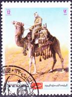 Jemen (Königreich Jemen) - Dromedarreiter (MiNr: 1014) 1968 - Gest Used Obl - Yemen