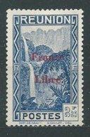 REUNION N° 231 * TB - Reunion Island (1852-1975)