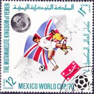 Jemen (Königreich Jemen) - Fußball-WM (MiNr: 979) 1970 - Gest Used Obl - Yemen