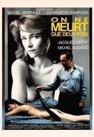 Affiche De Film - ON Ne MEURT Que DEUX FOIS - Charlotte Rampling - Nu - Michel Serrault - Affiches Sur Carte