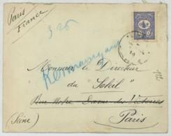 """Enveloppe 1903 Pour Directeur Du Journal """"Le Soleil"""" à Paris . Cachet Beyrouth Au Verso . - Lettres & Documents"""