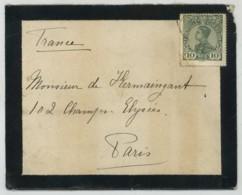 N° 156 / Enveloppe 1910 Paço Da Pena Pour Paris . Ecrite De La Main D'Amélie D'Orléans Reine Du Portugal . - 1910 : D.Manuel II