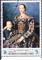 Jemen (Königreich Jemen) - Muttertag (MiNr: 490) 1968 - Gest Used Obl - Yemen