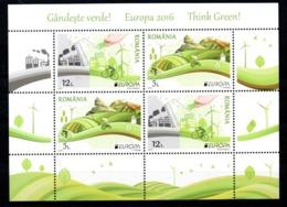 Europa CEPT 2016 Romania Rumania Sheet MNH - 2016