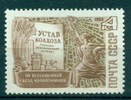 URSS 1969 - Y & T N. 3547 - 3e Congrès Des Kolkhosiens - 1923-1991 USSR