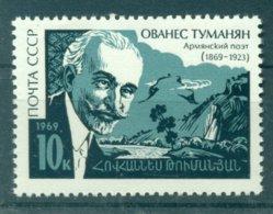 URSS 1969 - Y & T N. 3521 - Ovanes Toumanian - 1923-1991 USSR