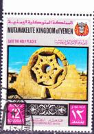Jemen (Königreich Jemen) - Hischams Palast, Jericho (MiNr: 835) 1969 - Gest Used Obl - Yemen