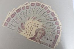 106  / Lot De 17 Billets Neuf  -  Croatia-Hrvatska 25 Dinara 1991 /  N° - Croatie