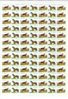 TURKMENISTAN 2016 Akhalteke Horse Great Sheet 91 Stamps RARE - Turkmenistan