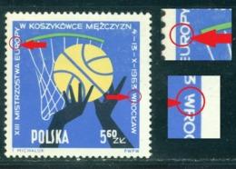 1963 Basketball European Champs,Poland,1423,Color Spot On 'O' And 'W',Error,MNH - Basketball